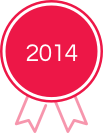 2014 Award - Red Ribbion